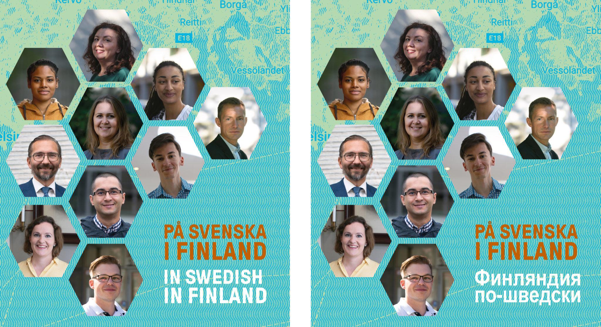 På svenska i Finland är med på Bokström den 6.12 kl.17.30
